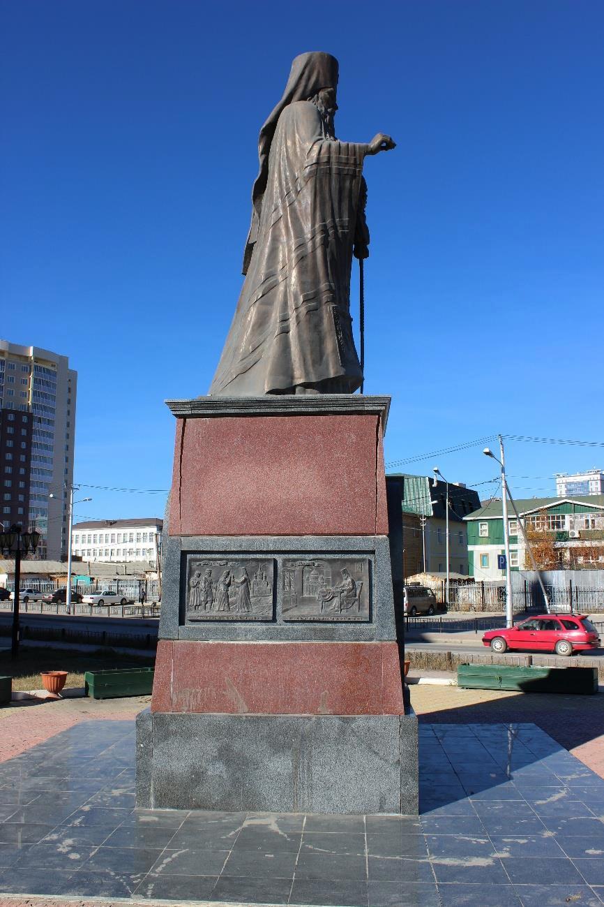 Памятник первосвятителю Иннокентию