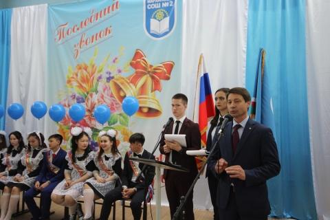 Владимир Федоров поздравил выпускников с последним звонком