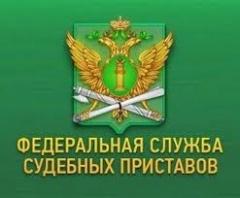 Управление Федеральной службы судебных приставов по РС (Я) объявляет о конкурсе на включение в кадровый резерв