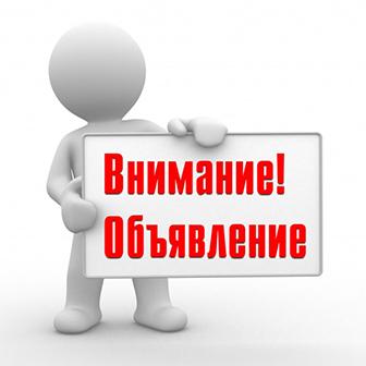 ПРОТОКОЛ  заседания Межведомственной комиссии по охране труда  городского округа «город  Якутск»