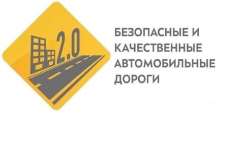 О временном перекрытии улицы Жорницкого с 26 августа в связи с ремонтными работами