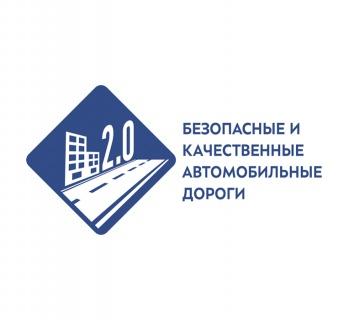 В Якутске ведутся дорожно-ремонтные работы на 21 улице