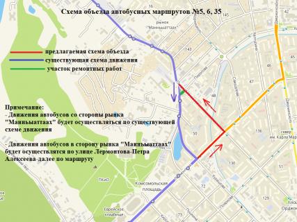 Перекрытие движения транспорта на пересечении улиц П. Алексеева, Стадухина и Пирогова продлено до 15 июля