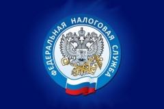 Продлен срок подачи заявления на субсидию за апрель до 1 июля 2020 г.