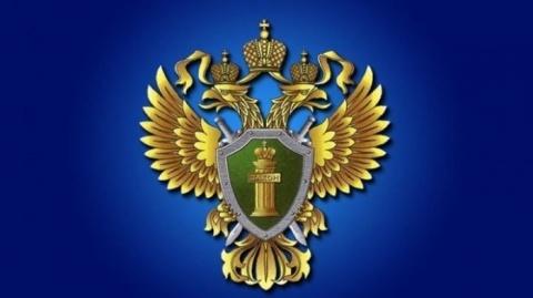 О Рекомендациях Совета Федеральной палаты адвокатов РФ  об обеспечении непрерывности защиты по назначению