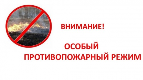 В Якутске установлен особый противопожарный режим