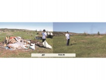 В селе Капитоновка провели субботник по уборке несанкционированной свалки
