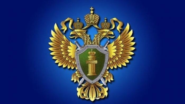 Прокуратура г. Якутска разъясняет порядок организации проведения публичных мероприятий и ответственность за его нарушение