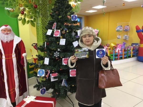 Республиканская общественная организация «Эйгэ» поддержала благотворительную акцию «Елка добра»