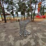 В парке культуры и отдыха установили необычный арт-объект