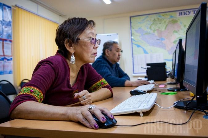 На базе центра «Мои документы» будут организованы компьютерные курсы