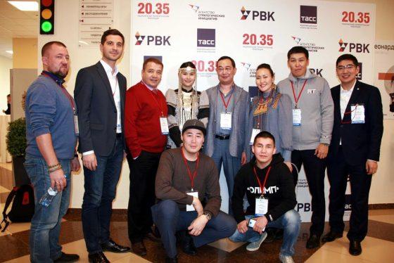 Команда Якутии одержала победу в форсайт-батле в Санкт-Петербурге
