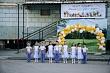 В Якутске дан старт социальному проекту «Детские ручки – добрым людям»
