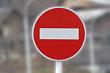 О временном ограничении движения транспортных средств на участке улиц Хатынг-Юряхское шоссе