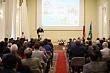 В Якутске отметили 70-летие Якутского научного центра СО РАН