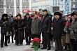 В Якутске почтили память жертв политических репрессий
