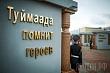 В Якутске продолжается благотворительный сбор средств в Фонд «Победа-75»