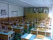 В школах Якутска досрочно объявлены каникулы в связи с угрозой коронавируса