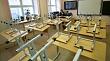 Сардана Авксентьева обсудила с директорами школ вопросы готовности к дистанционной форме обучения