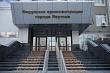 В Якутске состоялось совещание по вопросам религиозных объединений