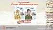Книжный челлендж детей Тулагино ко Дню Победы