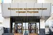 В Якутске усилят контроль соблюдения масочного режима в магазинах и общественном транспорте