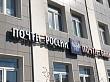 Почта России в Якутии доставила апрельские пенсии в приоритетном порядке