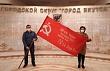 В Якутске завершается эстафета Знамени Победы