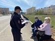 В Якутске полиция проводит рейды по выявлению нарушений режима повышенной готовности