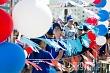 В Якутске отметят День России в онлайн-режиме