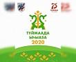 «Ысыах Туймаады - 2020»: объявлены победители творческих и спортивных конкурсов