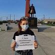 В Якутске прошла акция «Спасибо медикам»