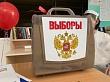 Общероссийское голосование: в Якутске проголосовало более 12 тысяч граждан