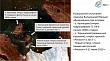 Школьница из Якутска – в команде первооткрывателей нового острова