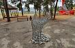 В парке культуры и отдыха Якутска установили необычный арт-объект