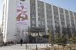 Якутск стал победителем всероссийского конкурса среди муниципальных образований в сфере финансов