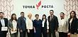 В Якутске открыли Центр образования цифрового и гуманитарного профилей «Точка роста»