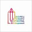Дворец творчества Якутска подготовил для детей познавательно-развлекательную программу во время каникул