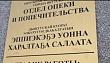 Отдел опеки и попечительства г. Якутска принимает граждан по новому адресу
