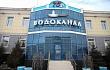 О проведении ремонтных работ  АО «Водоканал» на участке проспекта Ленина