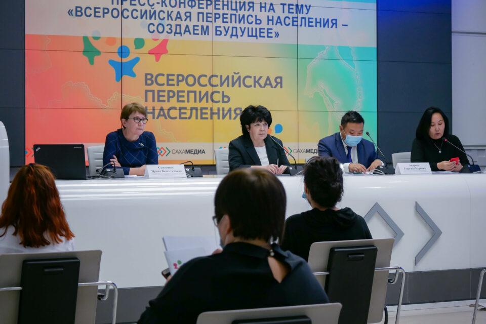 Руководитель Саха(Якутия)стата рассказала о Всероссийской переписи населения
