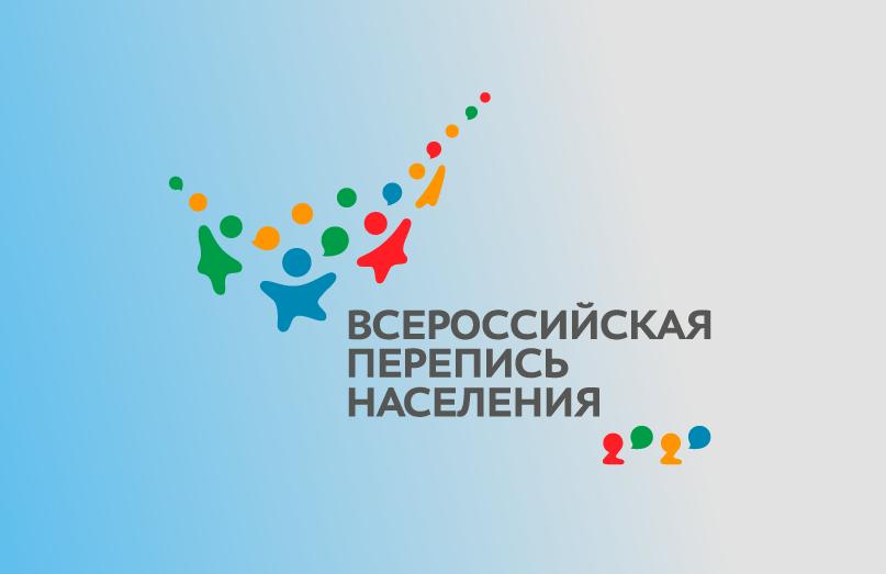 15 октября стартует Всероссийская перепись населения: где находятся переписные участки в Якутске