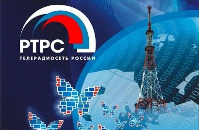 О проведении внеплановых работ в цехе «Якутск» ФГУП «РТРС»