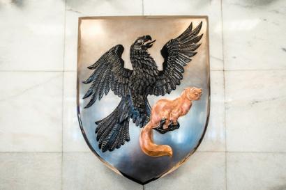 Уведомление о приеме заявок для присвоения статуса ЕТО