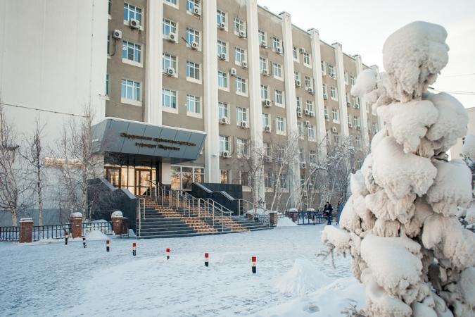 План-график проведения встреч с общественностью в рамках отчета Окружной администрации города Якутска перед населением за 2020 год