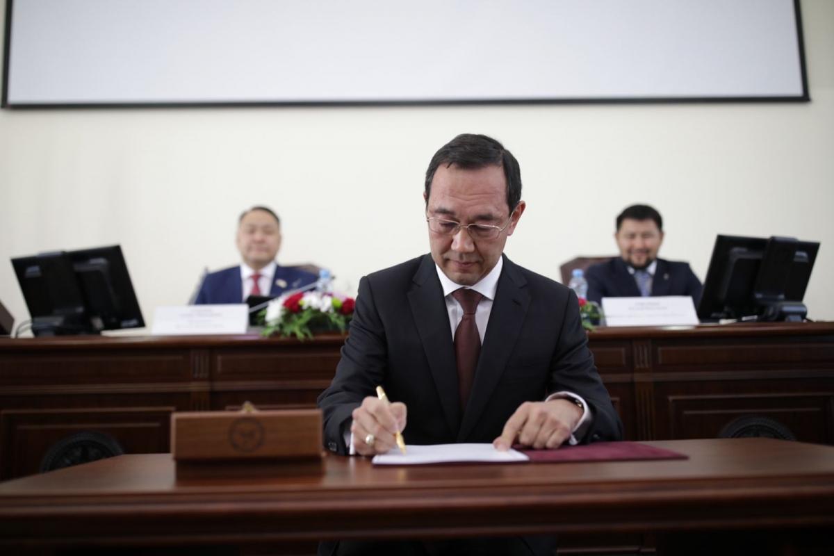 На сессии Якутской городской Думы подписан Указ Главы Республики Саха (Якутия)