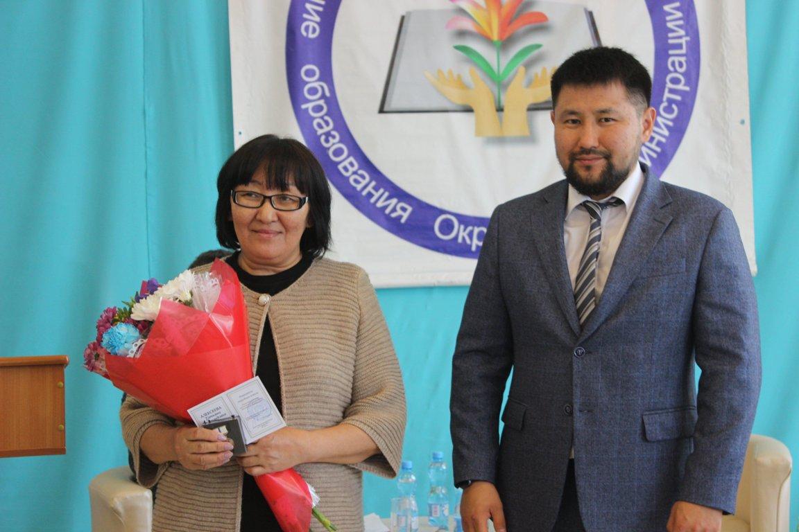 Сентябрьское совещание работников образования проходит в Якутске