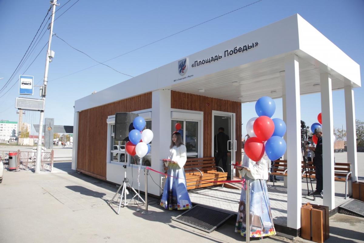 В День города в Якутске открыли три теплые остановки
