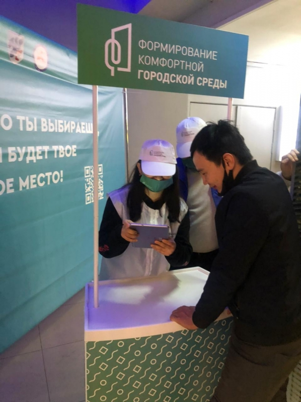 Волонтеры помогут проголосовать за общественные пространства города Якутска