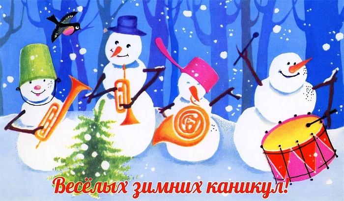 Мероприятия учреждений дополнительного образования во время зимних каникул